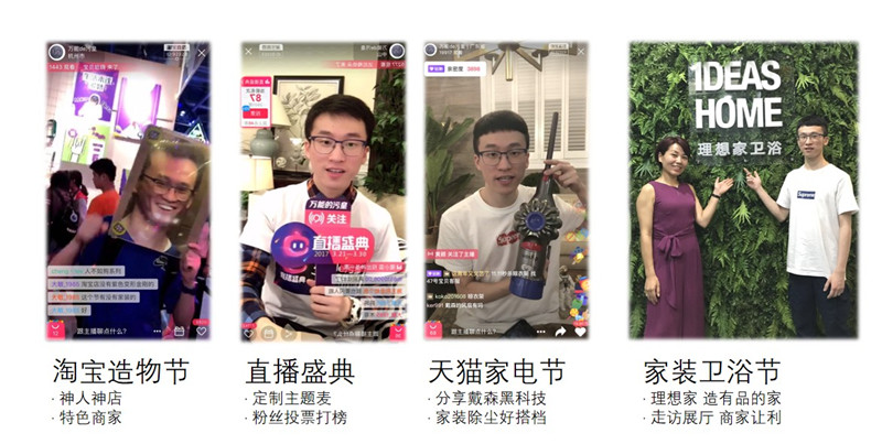 污皇的家居故事淘宝短视频 直播 图文招商