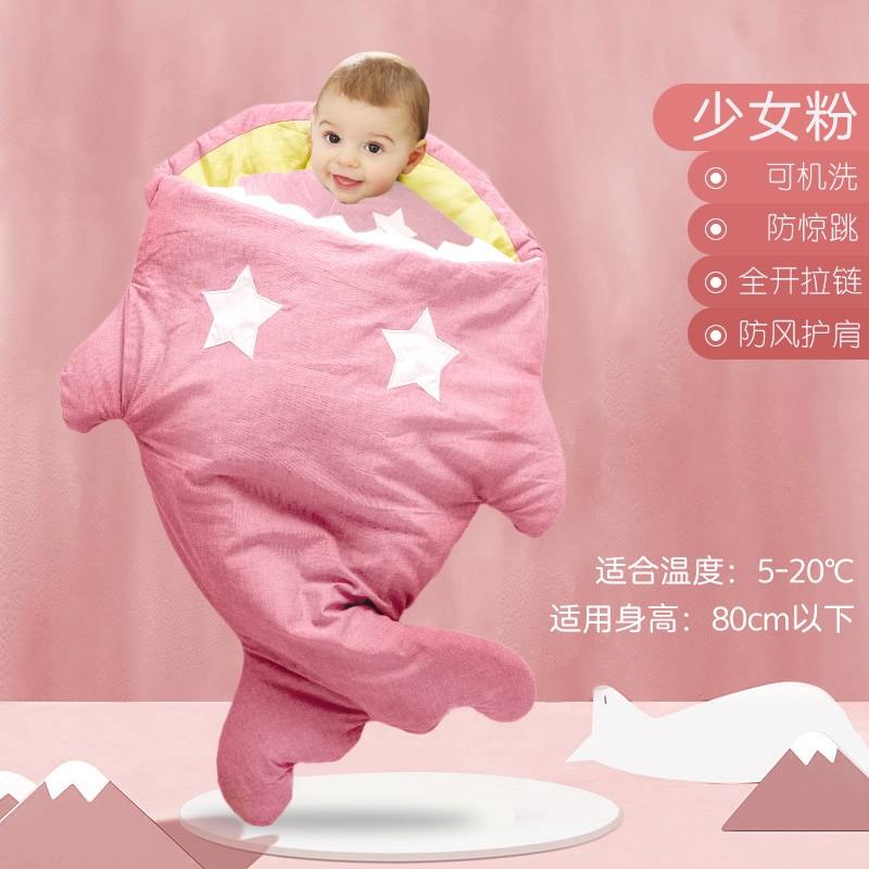 艾茵美母婴商家寻求各方带货合作